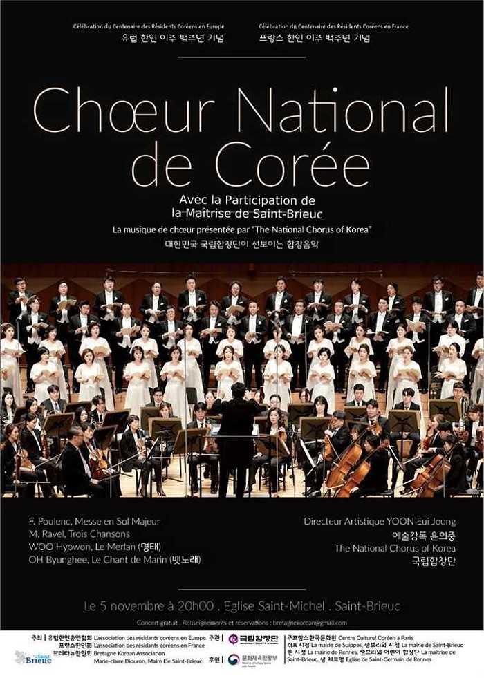 Choeur National de Corée : concert du 5 Novembre 2019 7416634725055851128588809218029896402468864o
